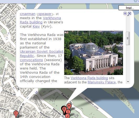Всі карти України тепер на Google Maps