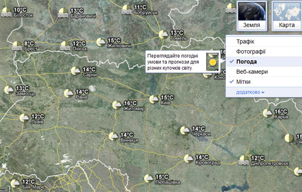 Google тепер показує погоду на своїх картах