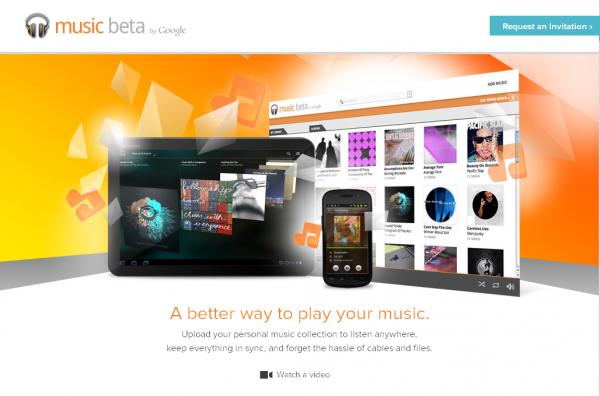 Google запустив музичний сервіс