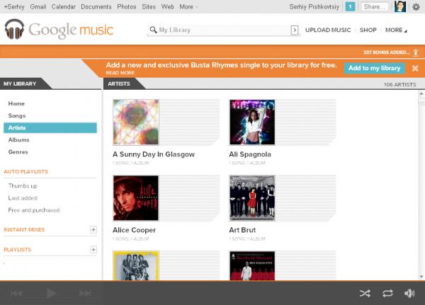 Google Music відкрився для всіх та запустив інтернет магазин