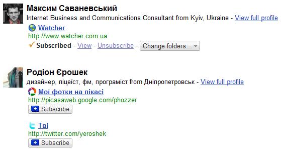 Нові фішки Google Reader