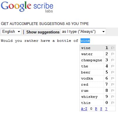 Google Scribe вгадуватиме ваші слова