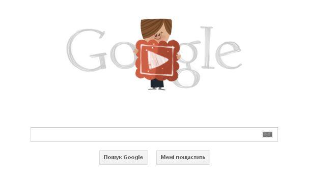 Google запустив відео doodle до Дня святого Валентина