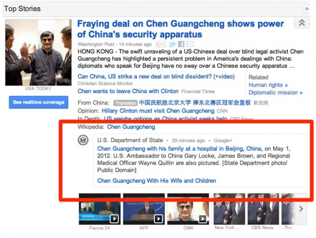 Коментарі з Google+ потраплятимуть в Google News