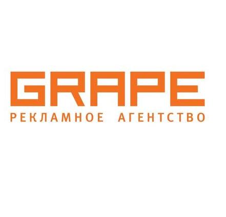 WPP Group придбала диджитал агенцію Grape