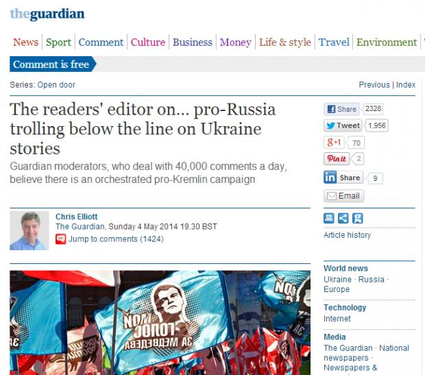 Проросійські боти атакували британські ЗМІ
