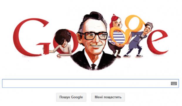 Google змінив логотип в честь дня народження режисера «Операція Ы»