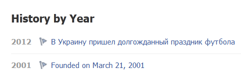 Партія регіонів запустила офіційну сторінку у Facebook