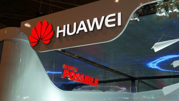 Китайський технологічний гігант Huawei відкриє в Україні науково дослідний центр