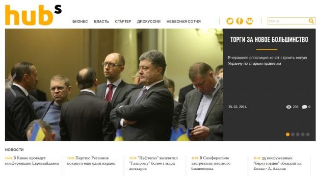 Колишні журналісти Forbes Україна запустили нове онлайн видання   Hubs