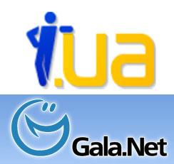I.ua придбав Gala.net
