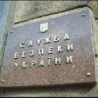 СБУ домовилася з Google щодо протидії російській пропаганді