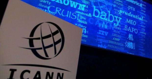 США віддають контроль над інтернетом в руки міжнародної спільноти