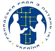 Українські ІТ шники звернулись до влади з вимогою узгоджувати з ними держпосади в ІТ секторі