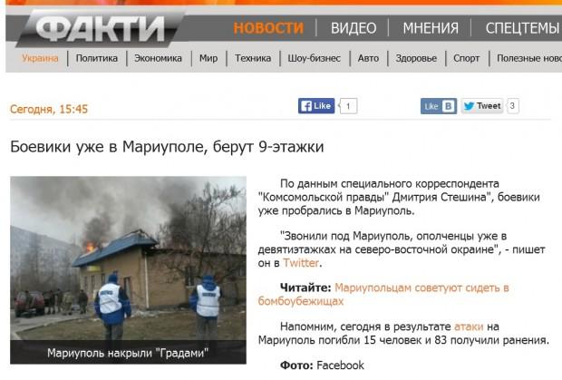 Як українські журналісти допомагають російській пропаганді