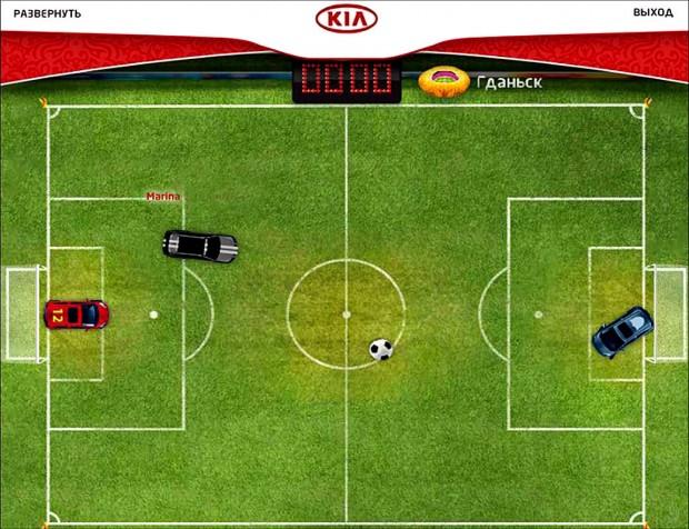 KIA проводить чемпіонат з футболу у Facebook
