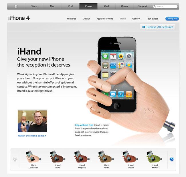 Знайдено рішення для головної проблеми iPhone 4