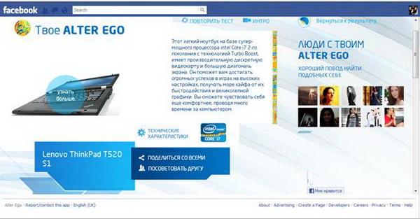digicase: кейс від Grape Ukraine для бренду Intel