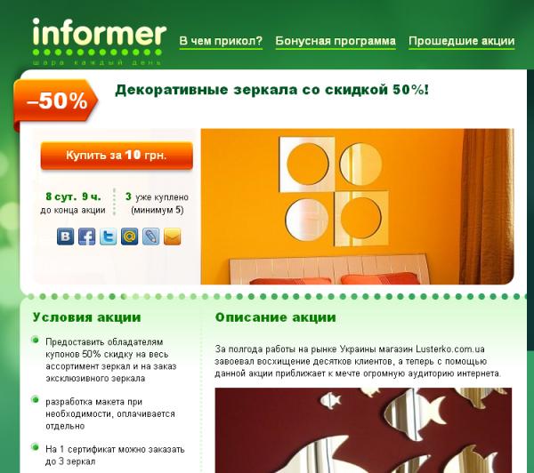 Дайджест: I.ua запустив Інформер, Яндекс.Електрички на Android, Еван Вільямс покидає Twitter