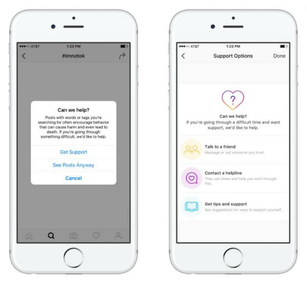 Нова функція Instagram може врятувати від самогубства