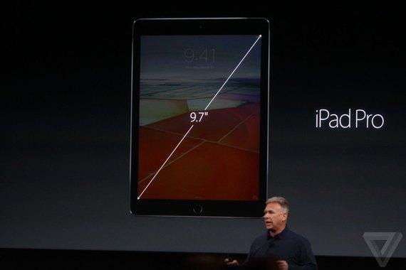 Apple представила новий iPad Pro