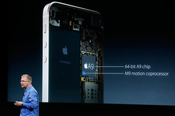 Apple презентувала новий iPhone з 4 дюймовим екраном