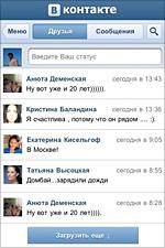 Вконтакте відкрив версію для iPhone та сенсорних пристроїв