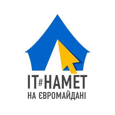 На Євромайдані представники ІТ індустрії встановили свій намет
