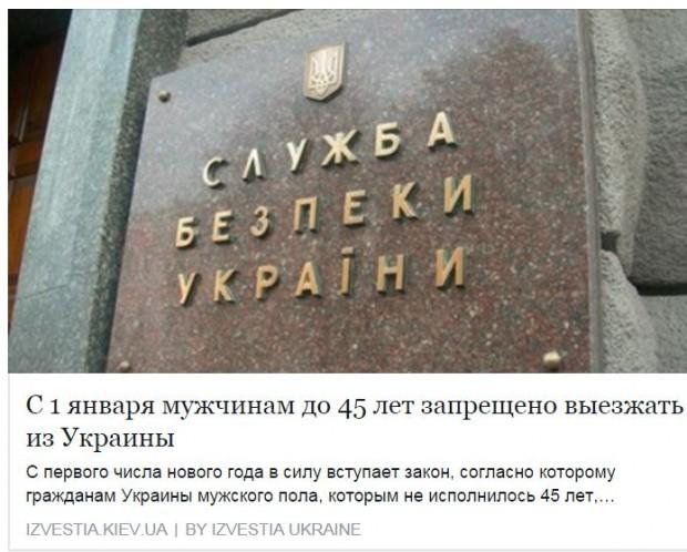 Генштаб збройних сил України потролив російські ЗМІ у Facebook