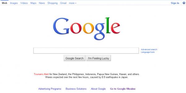 Google запустив сервіс пошуку людей після землетрусу в Японії (оновлено)