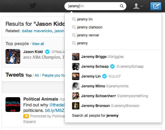Twitter вдосконалив свій пошук