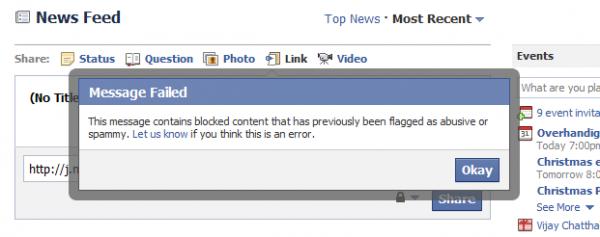Дайджест: телефони регіоналів в інтернеті, Facebook блокує j.mp, пластилінова пошта від Яндекса