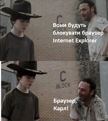 У Росії браузер Internet Explorer визнано екстремістським