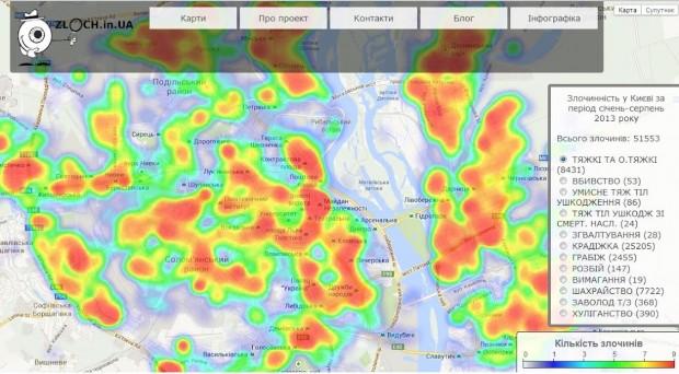 Створено онлайн карту криміногенності Києва