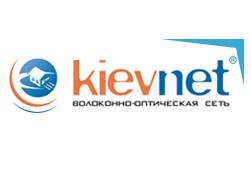 З київського інтернет провайдера стягнуть півмільйона гривень за незаконне поширення фільмів