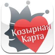 Козирна Карта отримала власний iPhone додаток