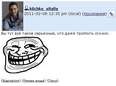 Віталій Кличко завів блог на Livejournal