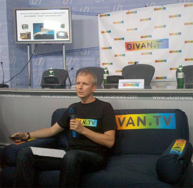 Український Divan.TV інтегрує телебачення, інтернет та комерцію