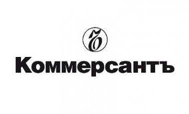 «Коммерсантъ» закрив газету в Україні, сайт не оновлюється