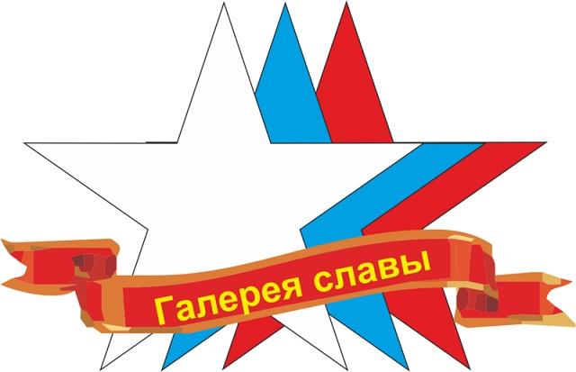 Російська Вікіпедія зазіхає на Схід України