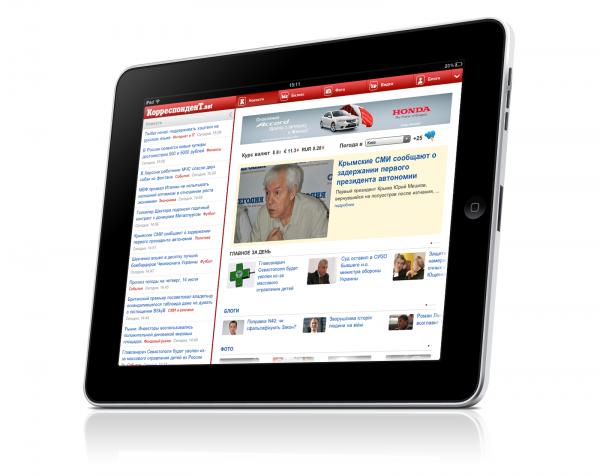 Корреспондент.net запустив веб версію свого сайту для планшетів
