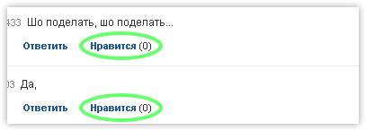 Корреспондент.нет соціалізує свою систему коментування