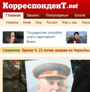 Дайджест: рейтинг новин від Корреспондент.net, Galaxy Nexus в Україні