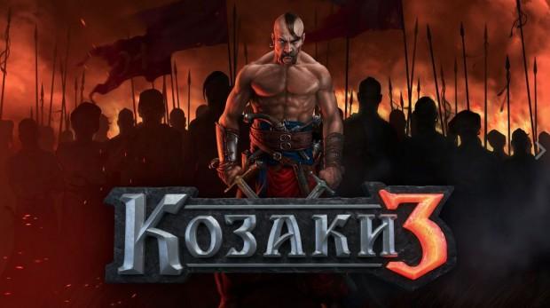 GSC Game World опублікувала 2 ролики, що демонструють графіку та анімацію гри Козаки 3