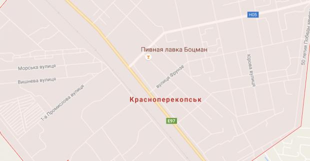 Еквілібристика від Google: На карти повернули радянські назви декомунізованих кримських міст