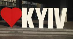 Розпочалась реєстрація в доменах kyiv.ua, chernivtsi.ua і rivne.ua