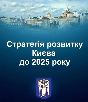 Попов зустрінеться з київськими блогерами