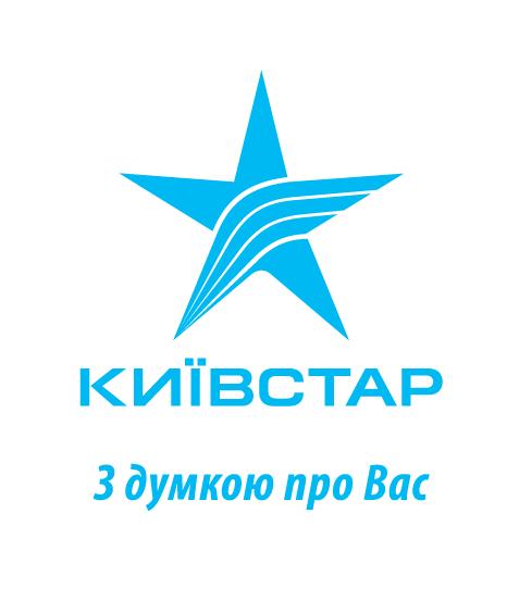 Київстар зобовязали «здати» абонентів для розслідування блокування Святошинського суду