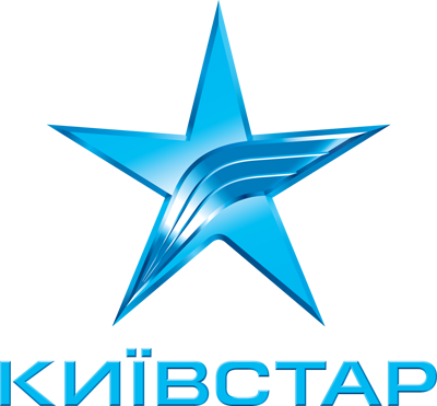 Конкуренція змусила Київстар в 10 разів зменшити тарифи на інтернет в роумінгу