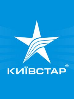 Озброєні люди захопили офіс Київстар в Сімферополі, компанія припинила надання послуг в Криму